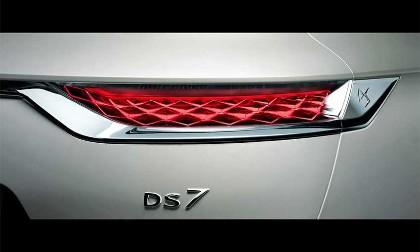 DS7 كروس باك الهجين