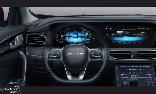 جيتور X95 موديل 2021 الجديدة