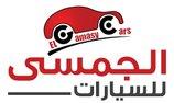 El Gamasy Cars