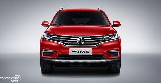 MG RX5 2021