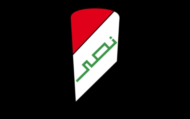 Nasr-نصر