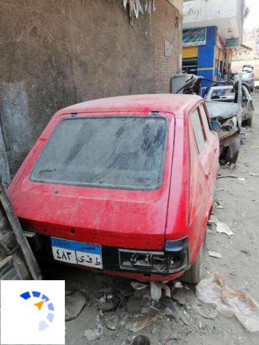 Fiat - 127 - 1982