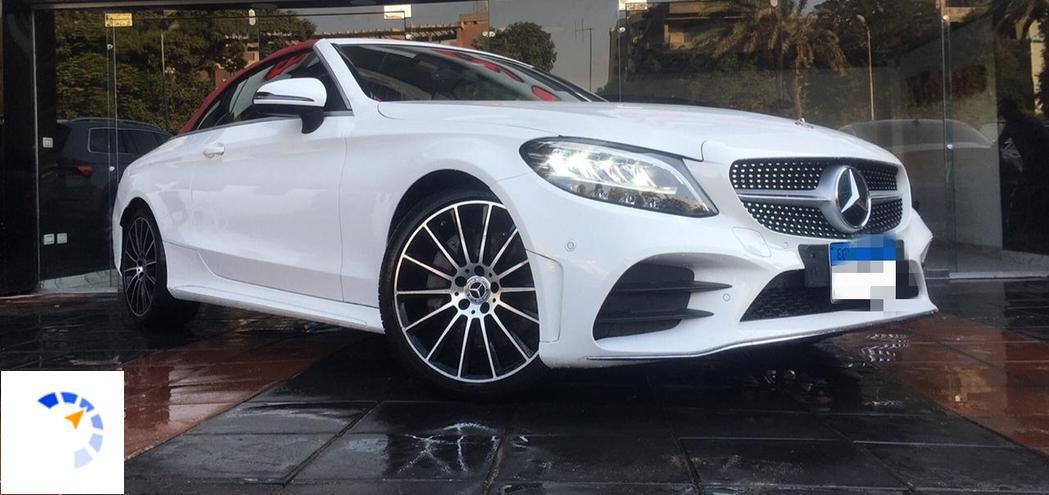 Mercedes - C Coupe - 2020