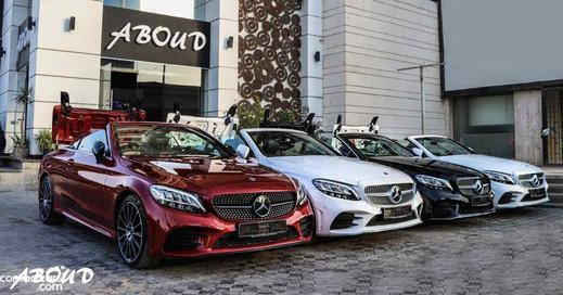 Mercedes C Coupe 2020