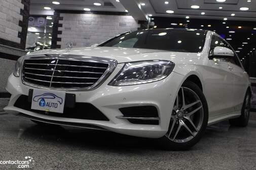 Mercedes - S400 - 2014