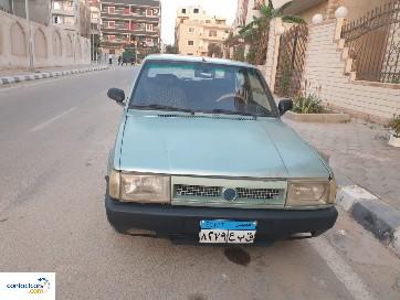 Nasr - Shahin - 2006