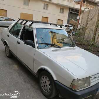 Nasr - Dogan - 1992