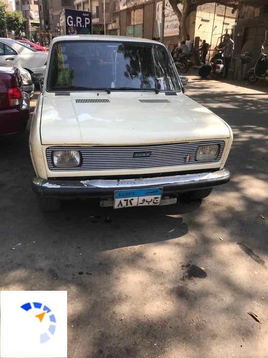 Nasr - 128 - 1987