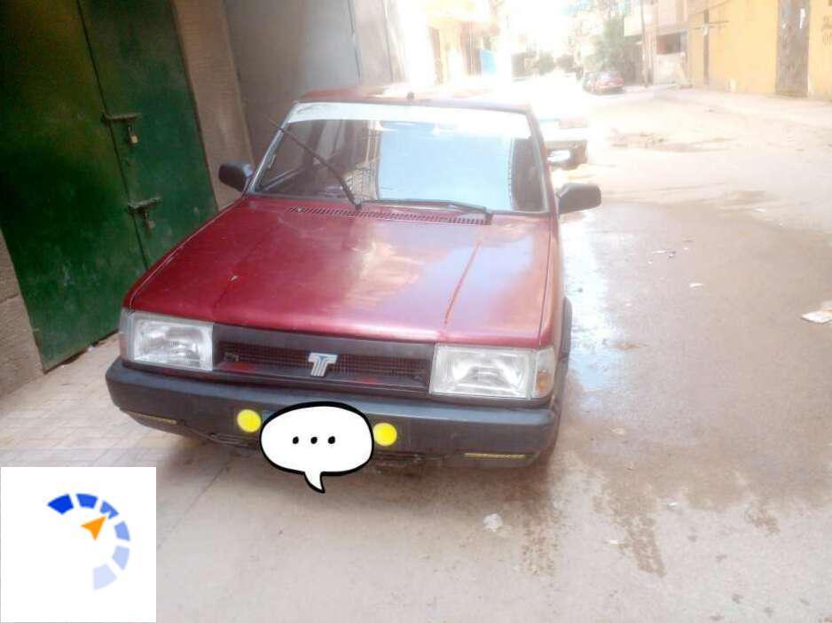 Nasr - Shahin - 2002