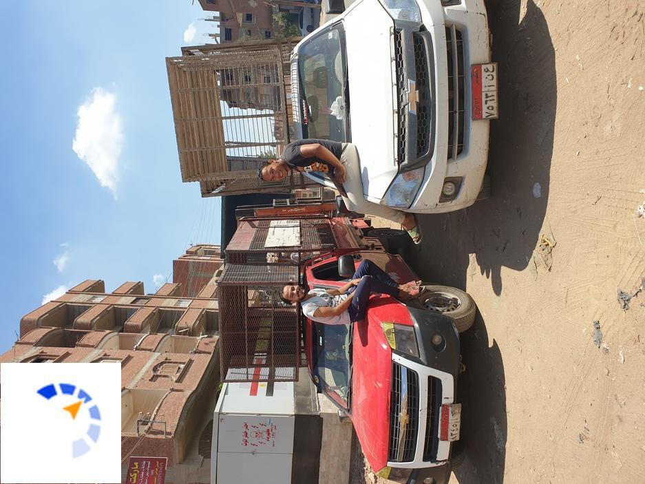 Chevrolet - TFR - 2014