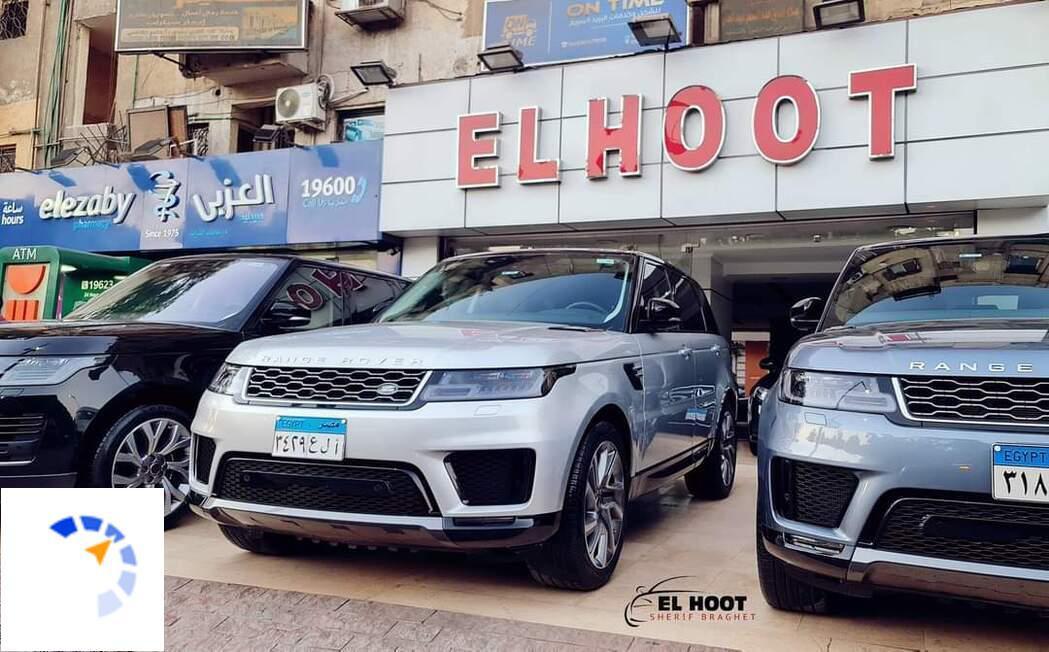 Range Rover -  Sport - 2020