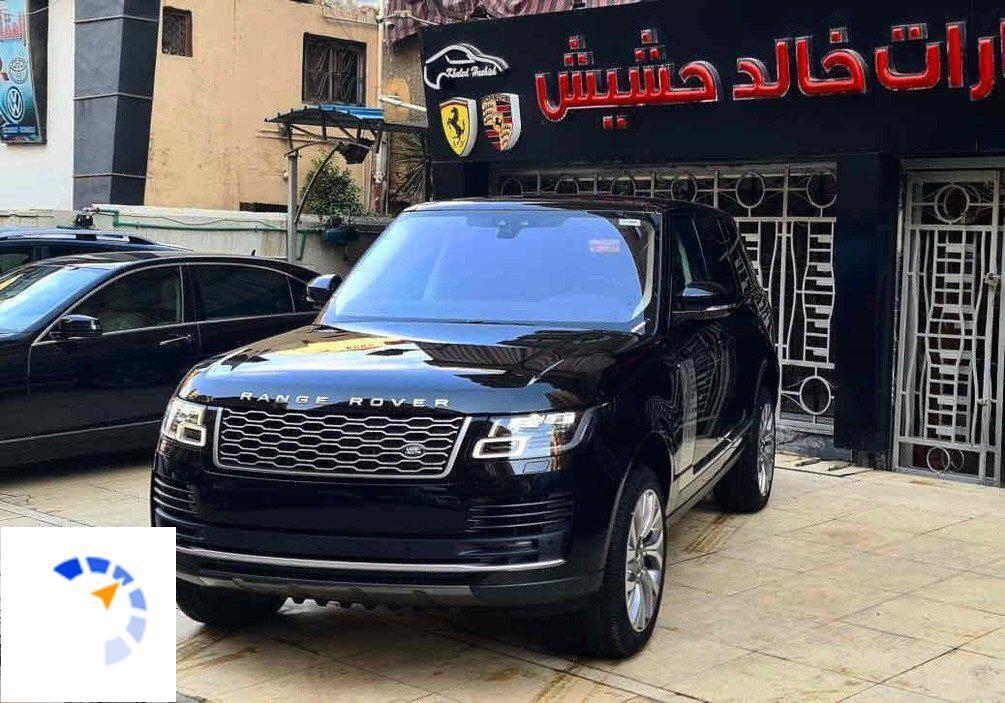 Range Rover - VOGUE - 2021