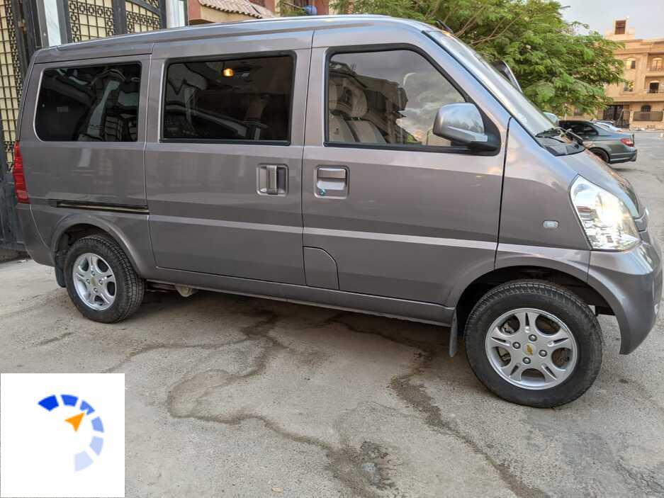 Chevrolet - N 300 - 2020